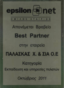 bestpartner