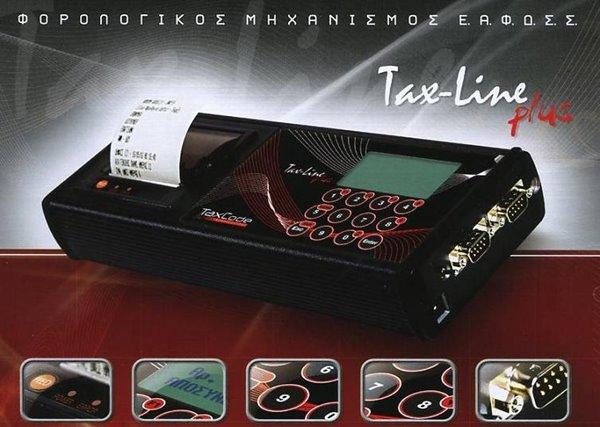 Taxline Plus