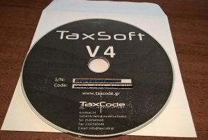 TaxSoft V4